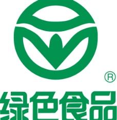 绿色食品认证标志图片