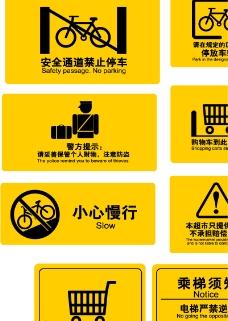 警示系统标志图片