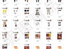 didibaier公司集团VI手册图片