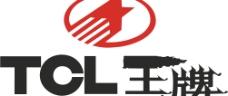 TCL王牌图片