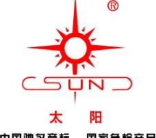 太阳牌电线电缆标志图片
