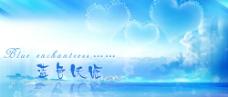 藍色背景設計圖片