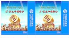 中国移动手提袋图片