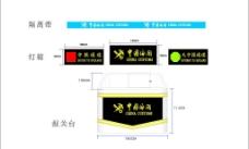 中国海关形象识别系统 (海关总署最新标准)图片