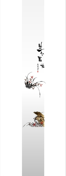 梅兰竹菊(兰)图片