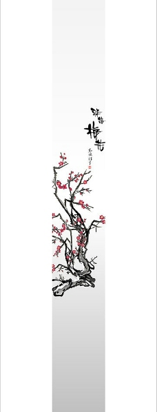 梅兰竹菊(梅)图片