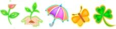 雨伞绿意图片