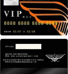 服装VIP卡图片