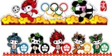 奥运体育福娃图片