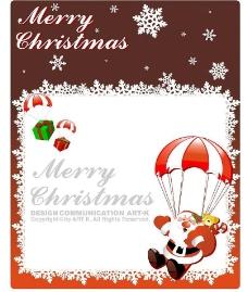 圣诞节贺卡图片