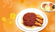 食品餐饮图片