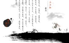 满江红图片