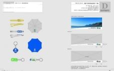 中国网通集团完整版vi手册图片