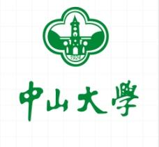 中山大学LOGO图片