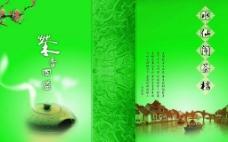 水仙阁茶楼 茶单图片