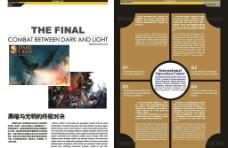 游戏画册内页图片