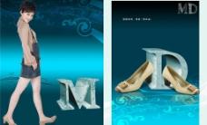 女鞋产品画册 宣传画册图片