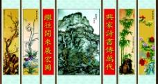 梅兰竹菊中堂画图片