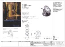 ACLA上海金地云湖花园施工图0291