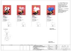 ACLA上海金地云湖花园施工图0296