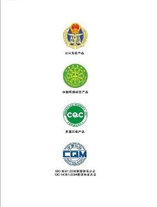 出口免验标志,环保类标志图片