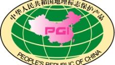 中华人民共和国地理标志保护产品图片