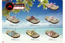 noach画册图片