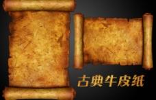 古化發黃的卷軸圖片