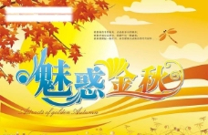 秋季吊旗  素材图片