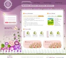 韩国网页模板(美容)图片