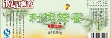 刺槐蜂蜜标签设计图片