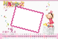 2009年1月日历图片