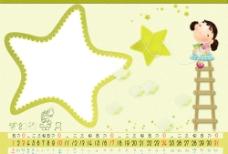 2009年5月日历图片
