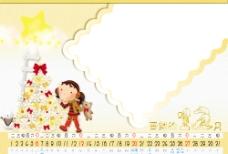 2009年12月日历图片