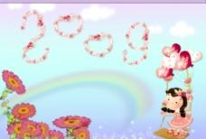2009年日历封面图片