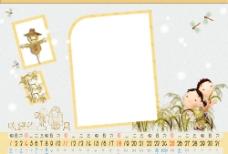 2009年10月日历图片