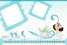 2009年11月日历图片