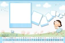 2009年8月日历图片