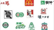 最全的餐饮、麦当劳、肯德鸡、蒙牛、酒水标.上岛咖啡图片