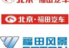 福田公司汽车标志图片