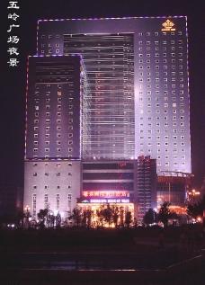 五岭广场夜景图片