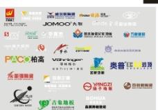 部分建材行业logo图片