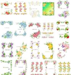 鲜花花边集合图片