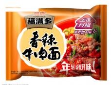 超福单包立体图-香辣牛肉面(背景不分层)图片