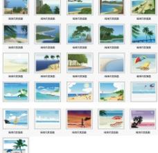 海灘風景圖片