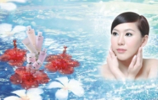 化妆品图片