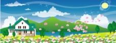 春天家园图片