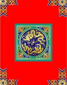 中华传统纹图片