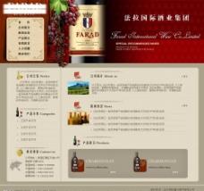 红酒网站首页图片