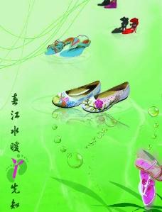 鞋吊旗图片